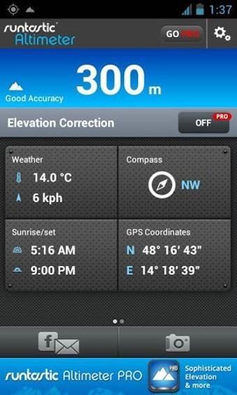 海拔高度测量仪软件截图0
