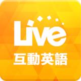 Live互动英语