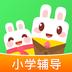 学生app