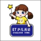 ET少儿英语