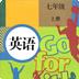 七年级英语上册人教版app下载_七年级英语上册人教版免费下载-多特软件站安卓网