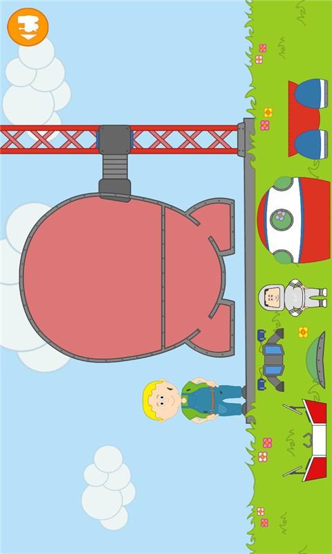 儿童小火车软件截图2
