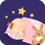 宝贝听睡前故事