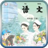四年级语文下册全解苏教版