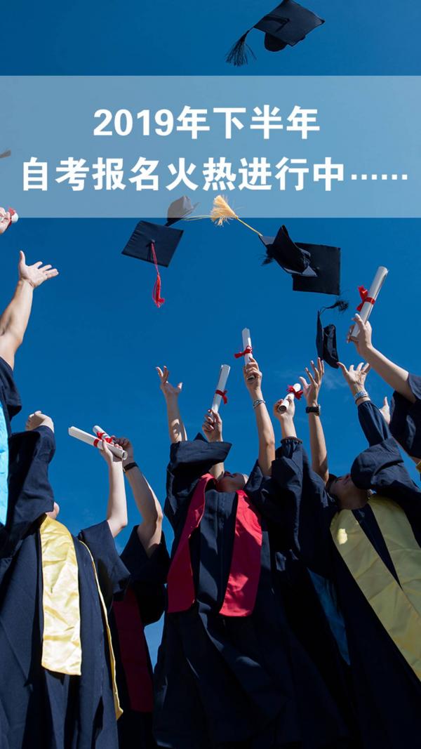 海贤教育云学习平台软件截图1