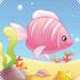 粉红鱼历险记