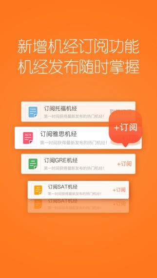 小站社区app软件截图2