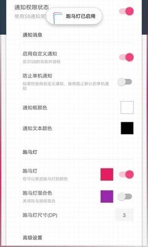 边框软件app软件哪个好_最火的边框app软件_上下边框是白色的软件