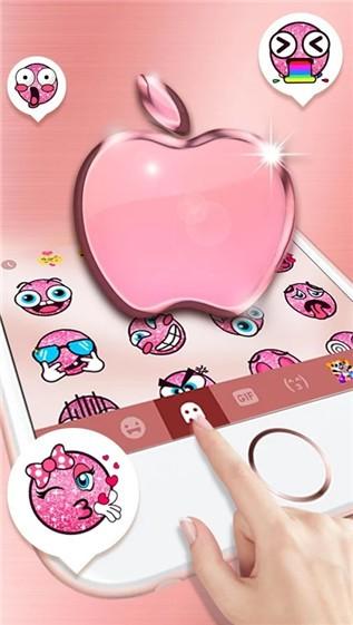 iPhone8玫瑰金键盘