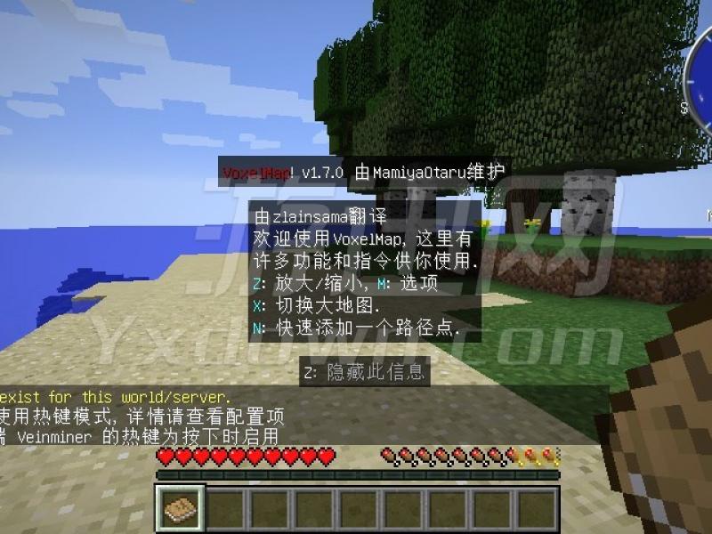 我的世界科技改变人生 中文版1.12.2下载