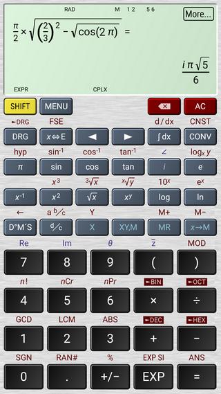 艾泰计算器