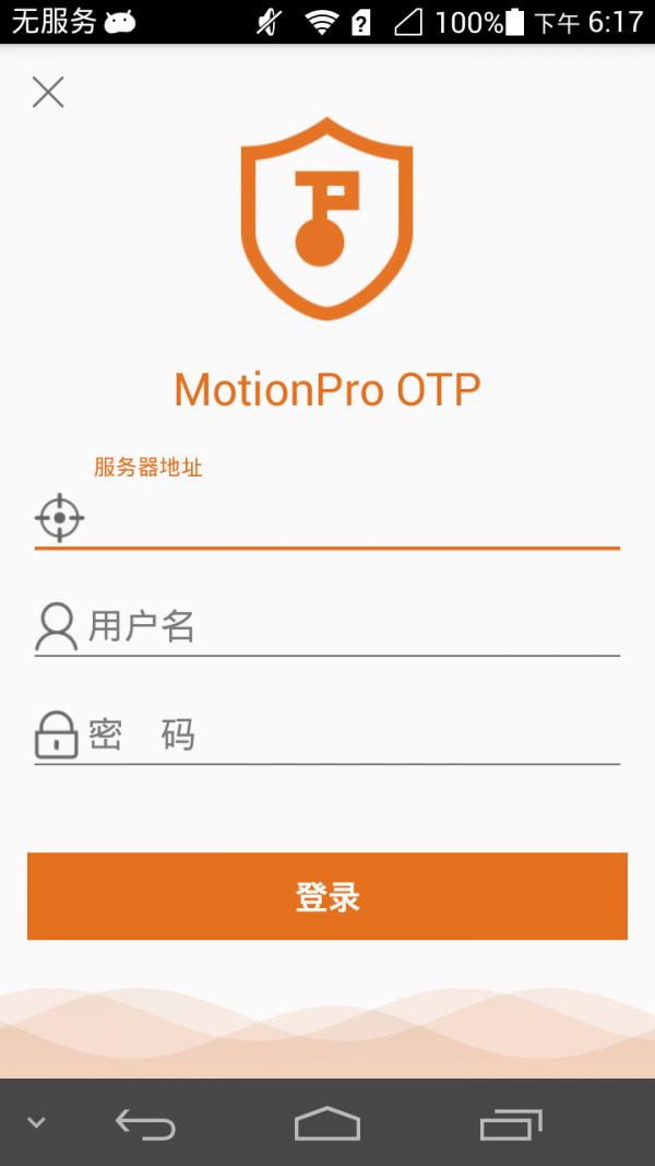 MotionProOTP
