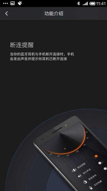 HonourWhistle荣耀小口哨app软件截图1