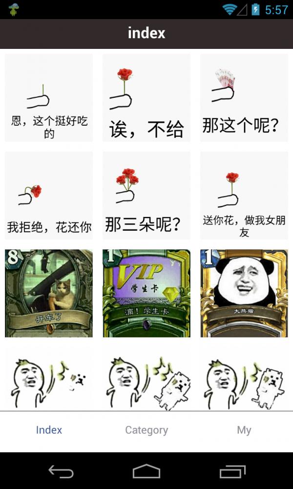 表情包制作软件哪个好_表情包软件app哪个好_做表情包软件哪个好