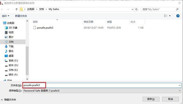 密码管理软件(KeePass Password Safe)下载