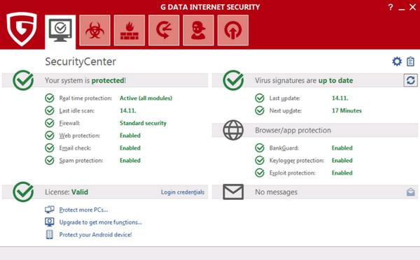 G DATA互联网安全套装