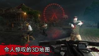 Zombie Hunter: 亡灵FPS启示录软件截图1