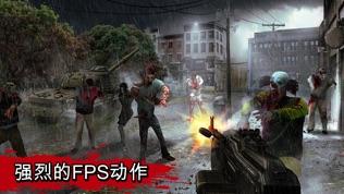 Zombie Hunter: 亡灵FPS启示录软件截图0
