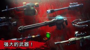 Zombie Hunter: 亡灵FPS启示录软件截图2
