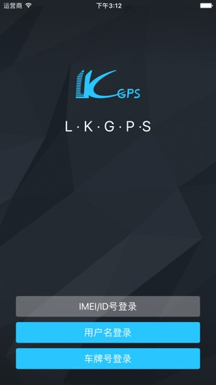 LKGPS2软件截图0