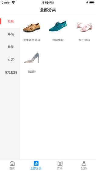 江湖外卖O2O订餐系统软件截图0