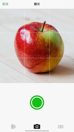 FatSecret卡路里计算器软件截图2