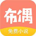 可以看H小说的app