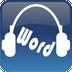 考虫英语听力室