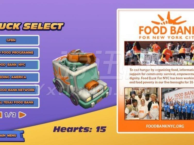 食品运输员 英文版下载