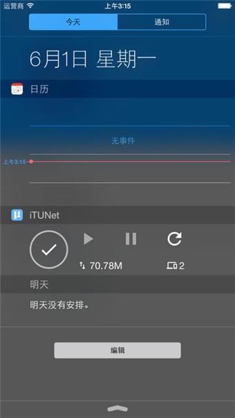 清华大学校园网