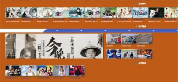 浙江卫视同一课堂软件截图3