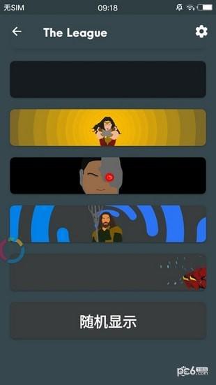 动画导航栏软件截图0