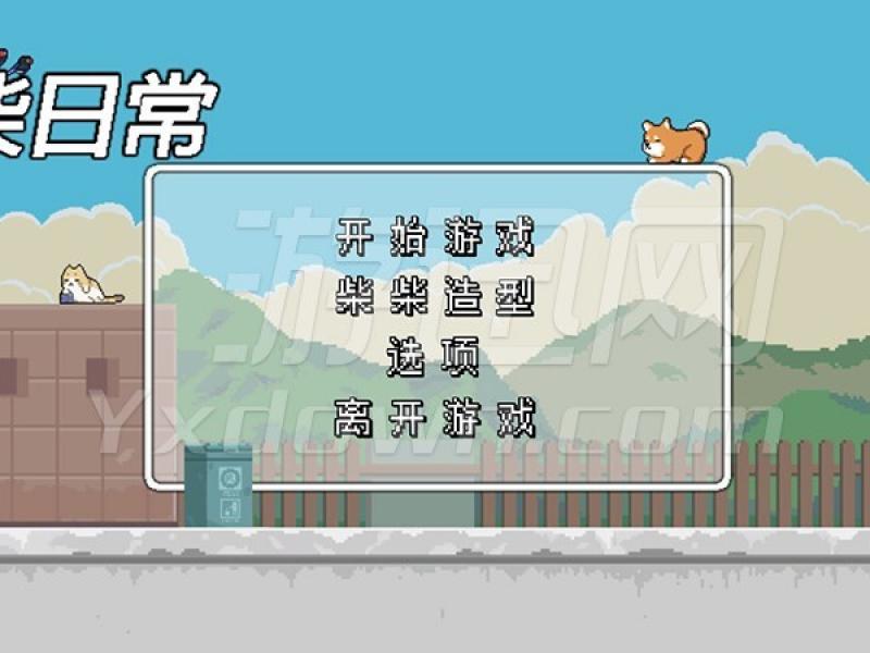 柴犬梦太郎:RE 破解版下载