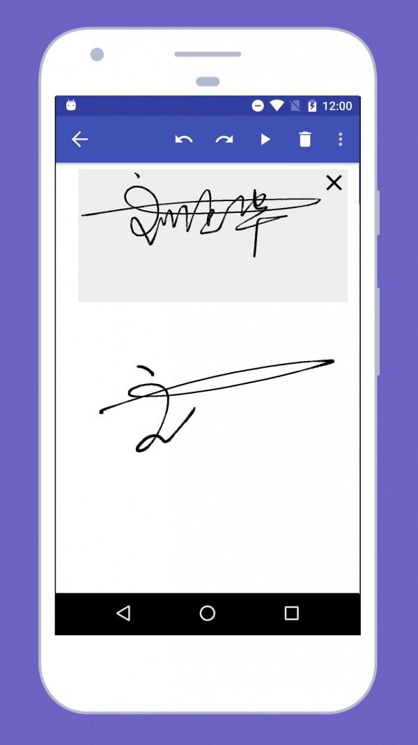 墨签艺术签名软件截图2