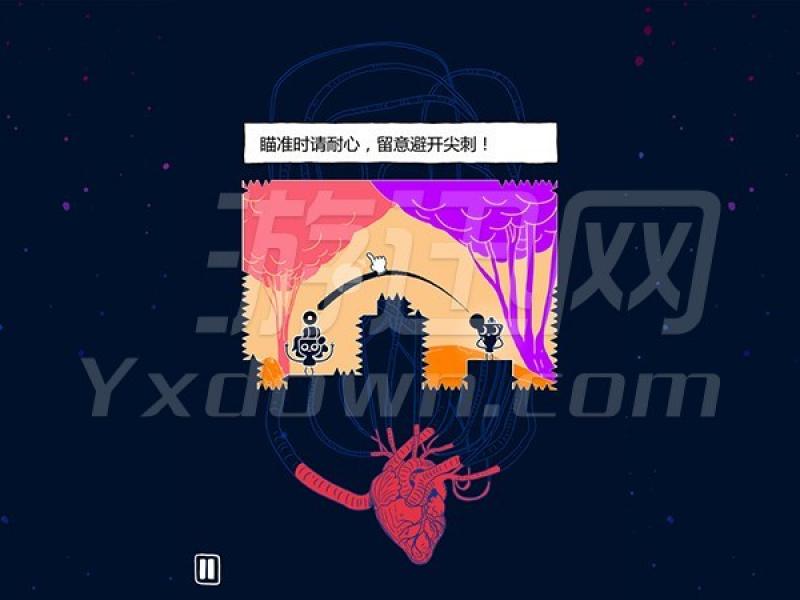 Spitkiss 中文版下载