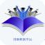 河南教育平台