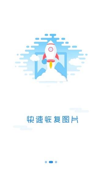 扫描仪PDF