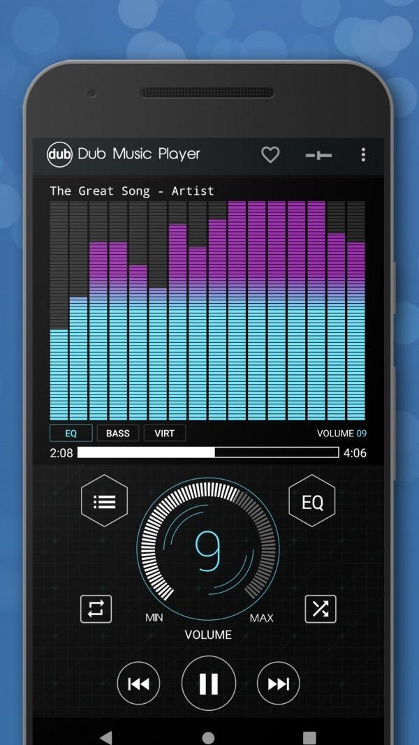 Dub音乐播放器软件截图1
