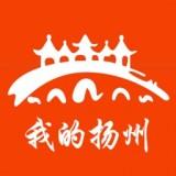 扬州城市一卡通