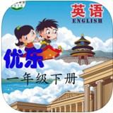 读英语的软件