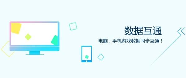 猩猩助手手机版软件截图1