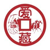 爱藏网-保真艺术收藏平台