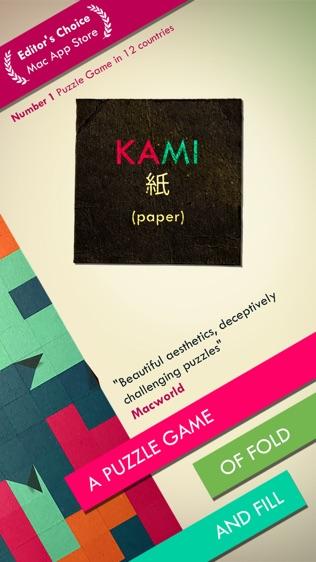 KAMI软件截图0
