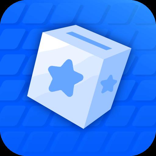 海星游戏盒子