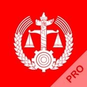 IOS系统上好法律软件