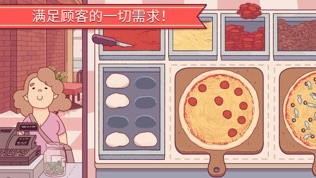 可口的披萨,美味的披萨软件截图0