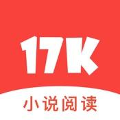 17K小说