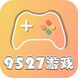 9527游戏平台