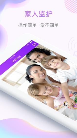 哆咖家庭软件截图0