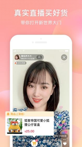 搜狐视频软件截图0